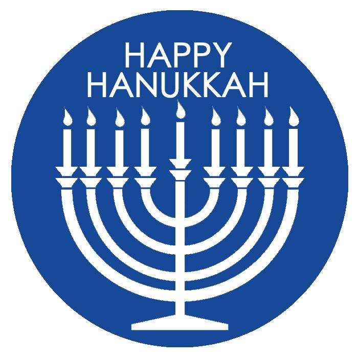 happy-hanukkah-ecard